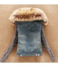 Giubbino DENIM HOOD